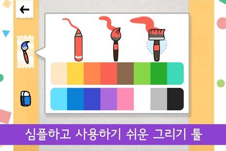 Coosi Box : Creative Drawing App - 15