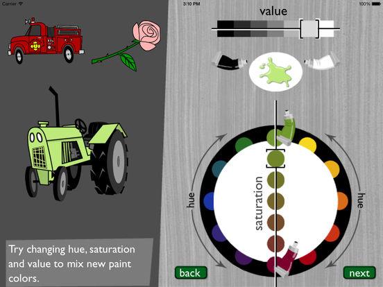 Color Smart App - 7