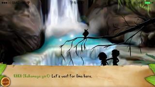 The Rainforest Musical Kakamega-1