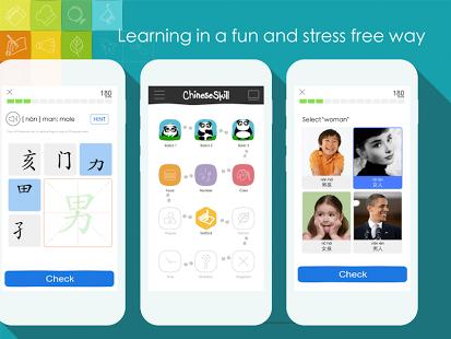 Learn Chinese Mandarin Free-2