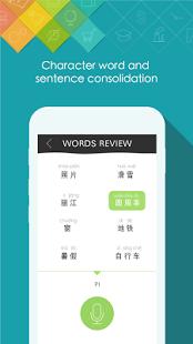 Learn Chinese Mandarin Free-3