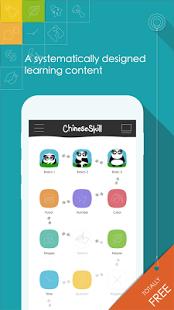 Learn Chinese Mandarin Free-8