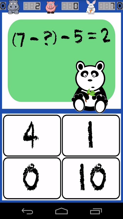 Math Panda-2