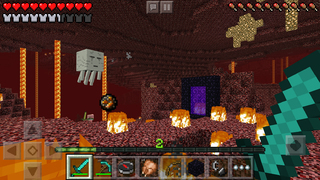 Minecraft: Pocket Edition App - 2