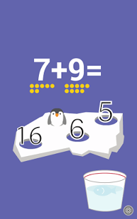 Penguin Addition App - 4