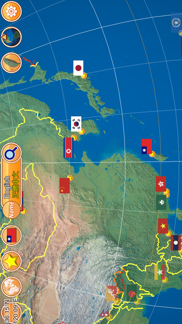 Globe Earth 3D Pro: Flags Anthems and World Time Zones-3