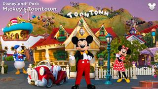 Disneyland Explorer