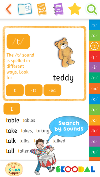 Phonics Spelling Dictionary - Biff, Chip and Kipper App - 1
