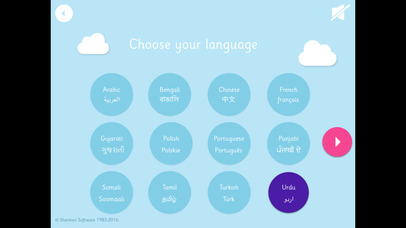Learn English School Edition -3