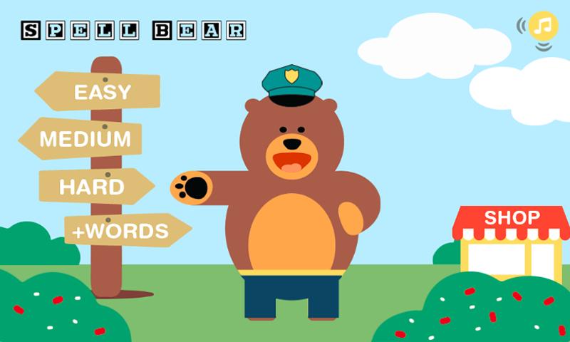 Spell Bear App - 1