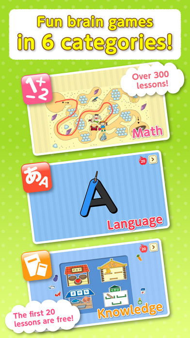 Kids Brain Games Digital Copel App - 1