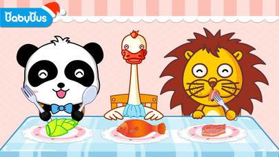 My Panda Chef App - 1