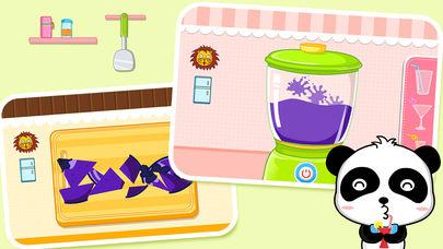My Panda Chef App - 2
