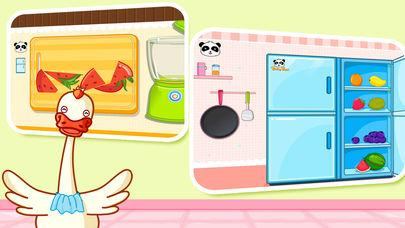 My Panda Chef App - 4