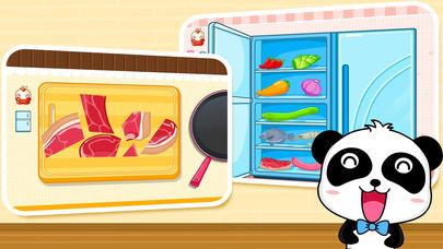 My Panda Chef App - 5