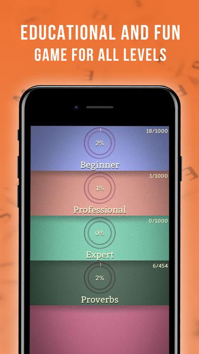 Preposition Master App - 2