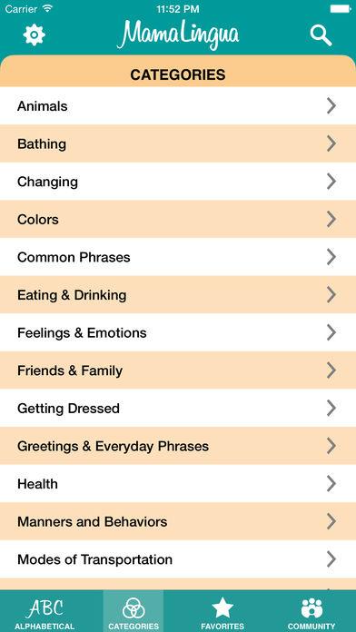 MamaLingua Premium App - 3