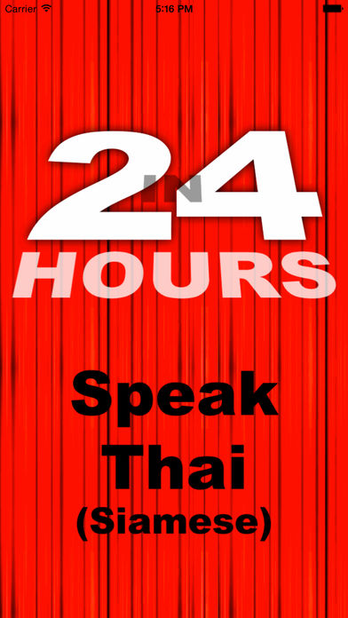 In 24 Hours Learn Thai App - 1