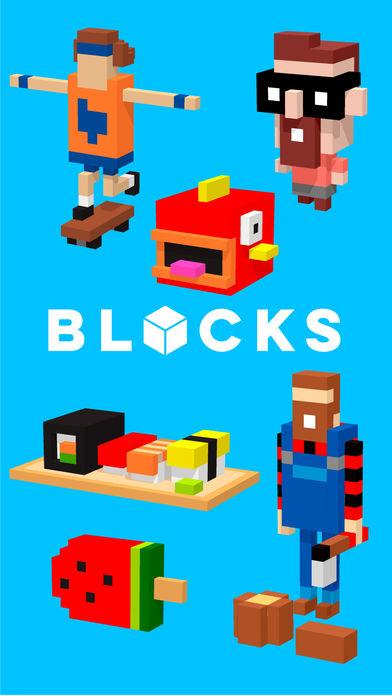 Tayasui Blocks App - 1