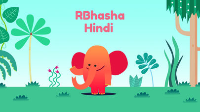 RBhasha Hindi App - 1