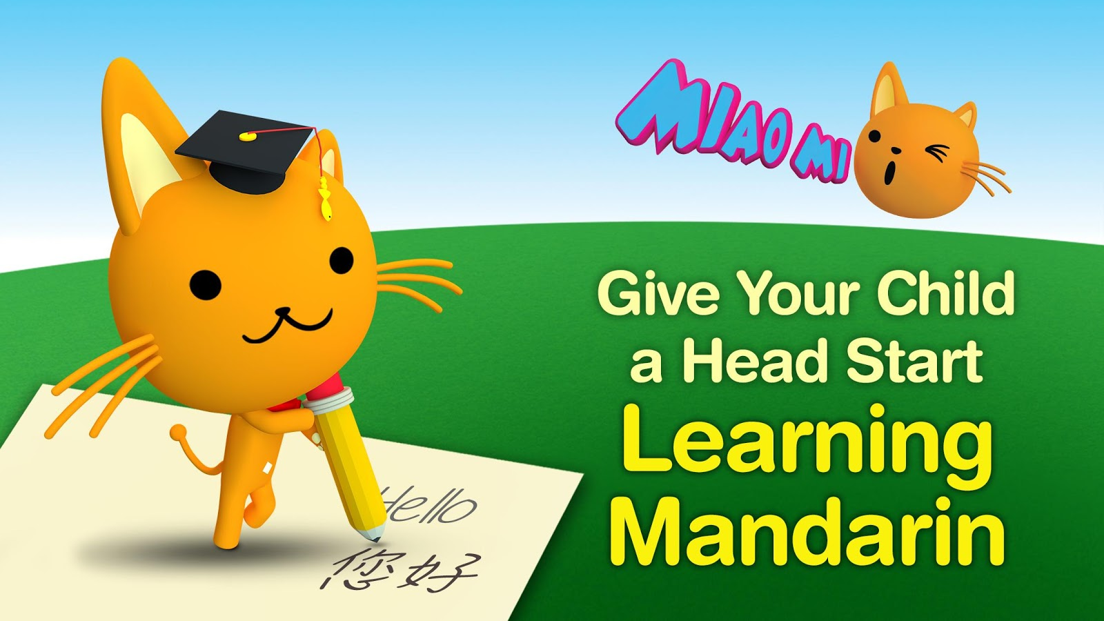 Miao Mi - Learn Chinese Kids App - 2