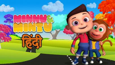 Kids Hindi Nursery Rhymes