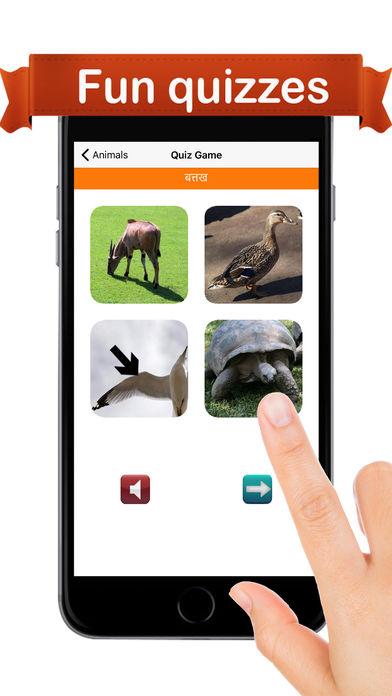 Learn Hindi™ App - 3