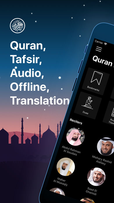 Quran Pro Muslim App - 1