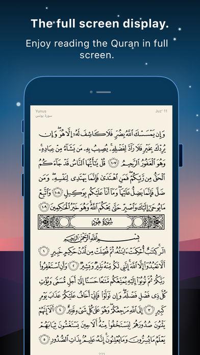Quran Pro Muslim App - 3