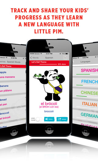 PimTrack - Language Learning for Kids App - 1