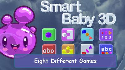 Smart Baby 3D App - 1
