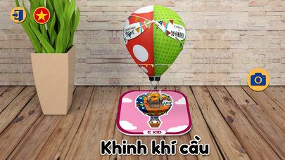 EKID App - 3