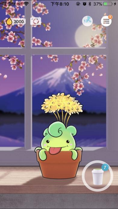 Plant Nanny App - 2