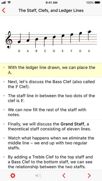 Theory Lessons App - 1