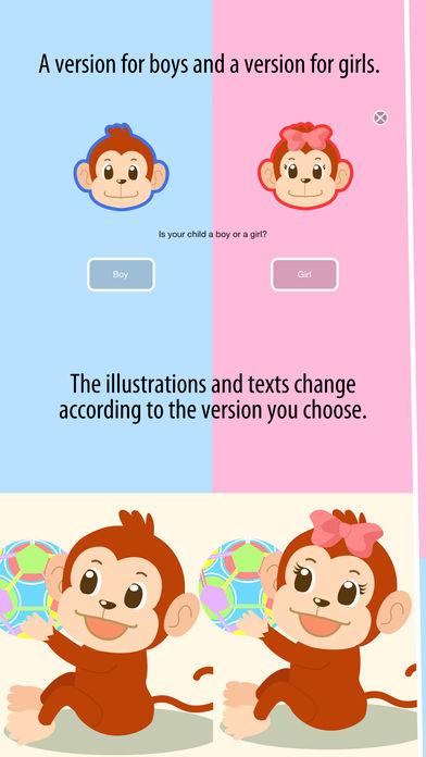 Aki the monkey teaches values - Sharing App - 4