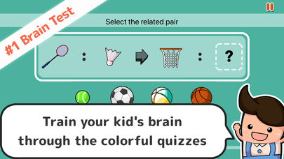Brain Kids App - 1