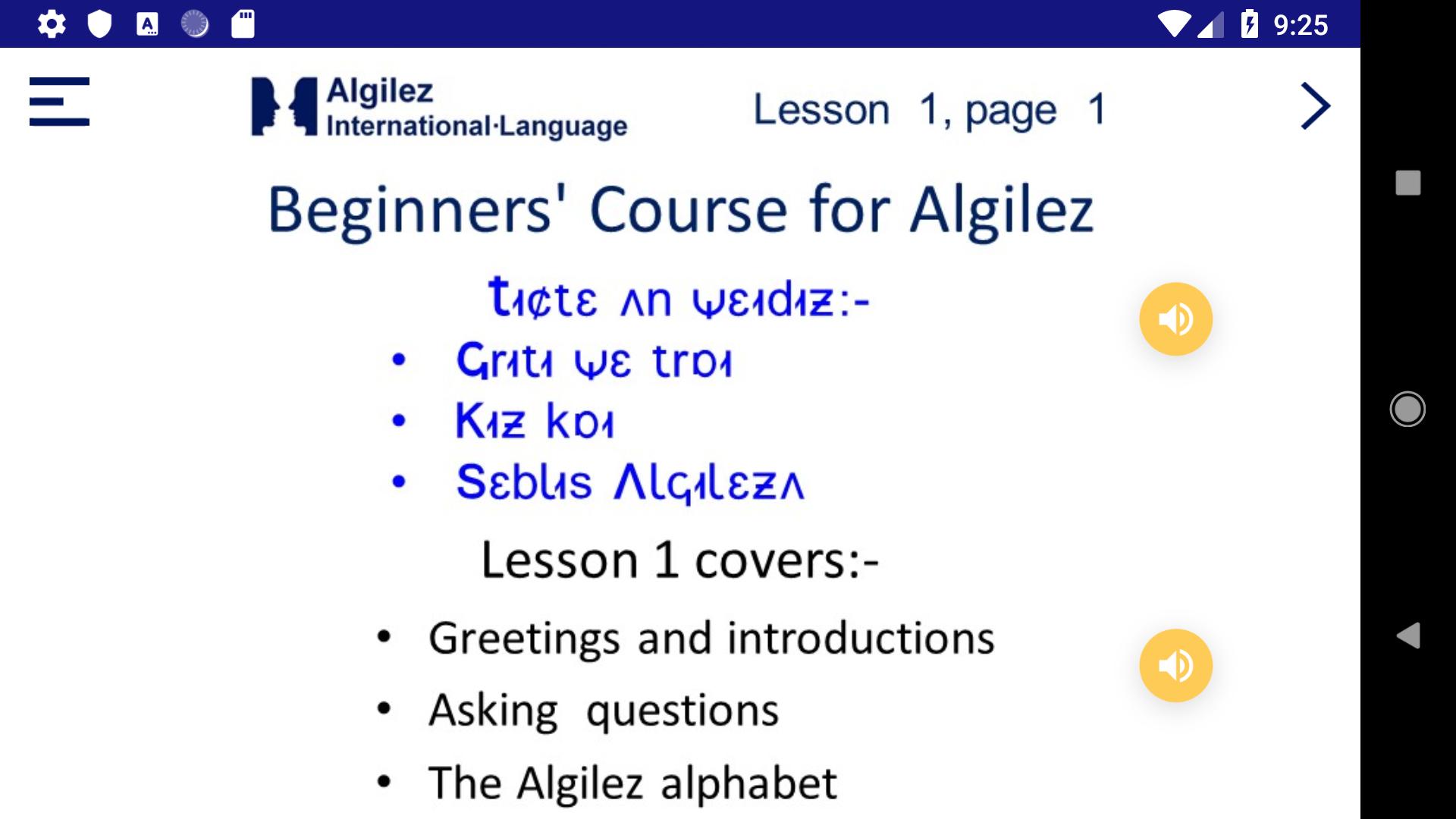 Algilez Beginners App - 2