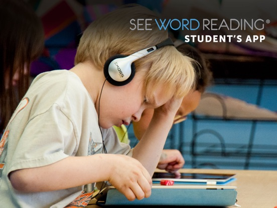 See Words: Student