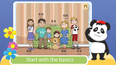 Kids YAY - Learn Chinese