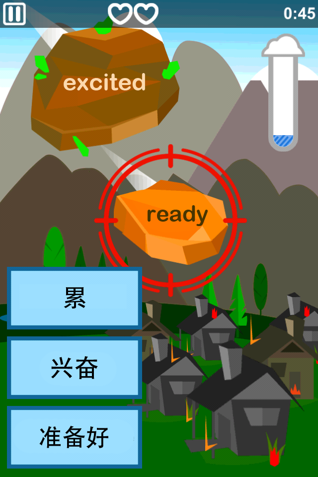 Learn Chinese (Mandarin) - MindSnacks App - 4