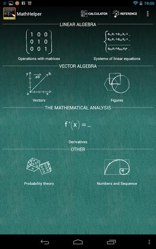Math Helper - Algebra Calculus-1