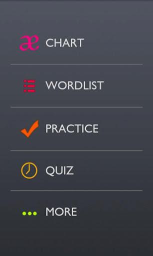 Sounds: The Pronunciation App-1
