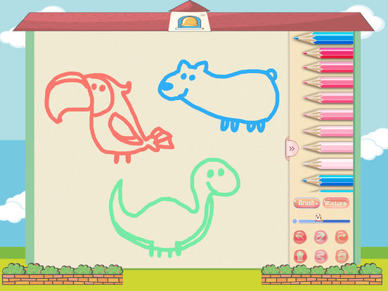 Drawing App - 5