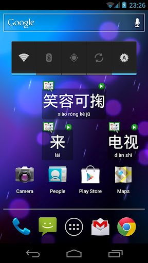 Hanping Chinese Dictionary Pro-4
