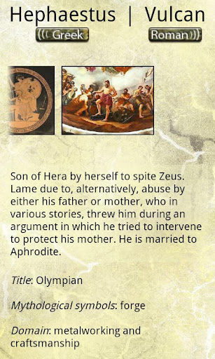 Greek Mythology App - 1