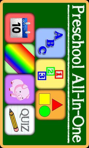 PreSchool All-In-One App - 1