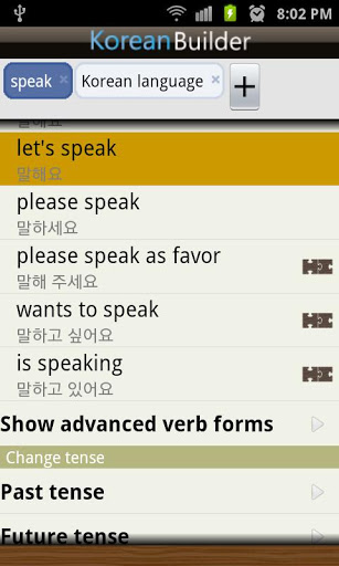 Learn Korean - Phrase Builder+ App - 3