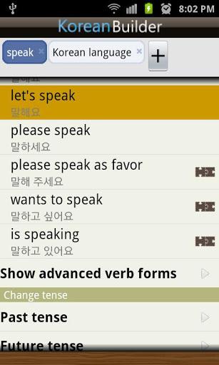 Learn Korean - Phrase Builder+-3