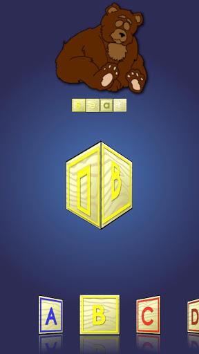 Alphabet Zoo (w/ Child Lock)-1