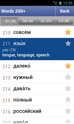 1000 Most Common Russian Words App - 1